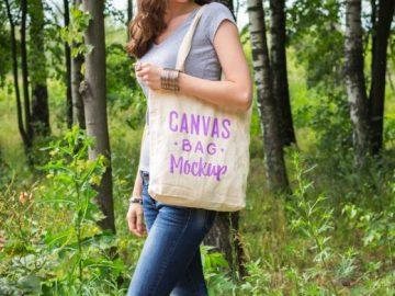 Free Canvas Bag PSD Mockup Template